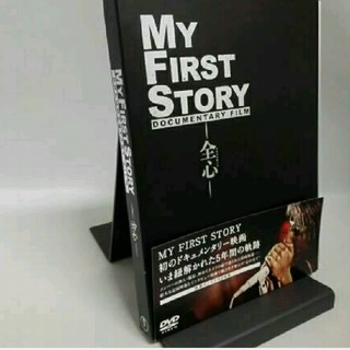 MY FIRST STORY 全心 DVD ONE OK ROCK好きな方(ミュージック)