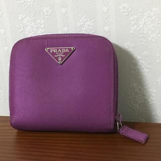 プラダ(PRADA)のPRADA 二つ折り財布 パープル 布/内側革(財布)