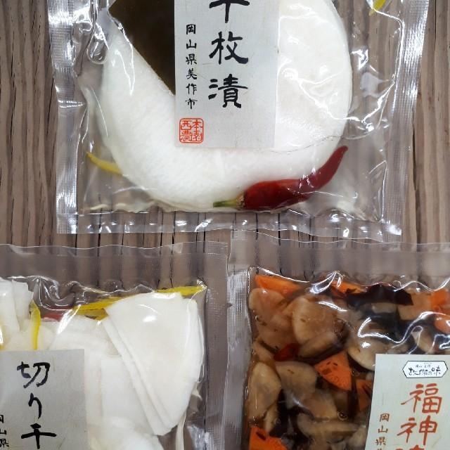 ☆組み合わせ自由☆お漬物4袋  食品/飲料/酒の加工食品(漬物)の商品写真