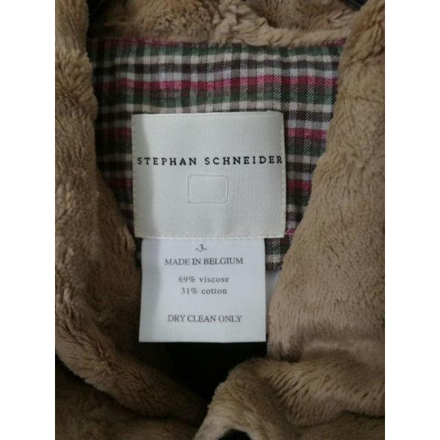 STEPHAN SCHNEIDER ステファンシュナイダー フード ジャケット メンズのジャケット/アウター(ブルゾン)の商品写真