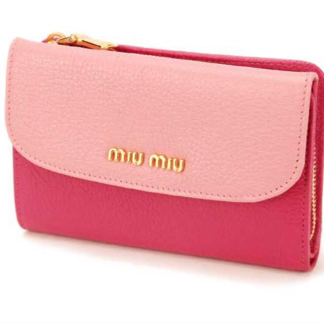 fddc063fe66b miumiu(ミュウミュウ)のmiumiu マドラス バイカラー ピンク 3つ折り財布 レディースの