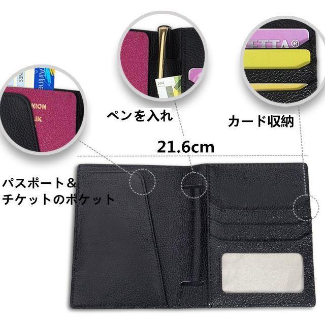 新品 SHANSHUI パスポートケース スキミング防止 本革 旅行用品 インテリア/住まい/日用品の