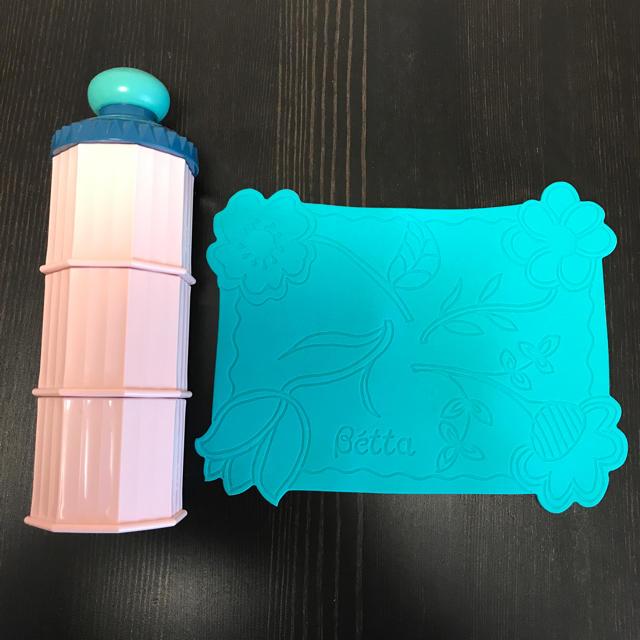 VETTA(ベッタ)の【Betta】携帯ミルクケース&調乳マット キッズ/ベビー/マタニティの授乳/お食事用品(哺乳ビン)の商品写真