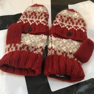 ニコアンド(niko and...)のニット2way 手袋(手袋)