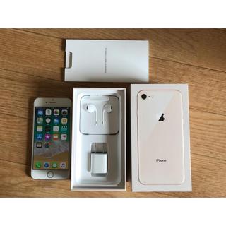 アイフォーン(iPhone)の即日発送可能! apple iPhone8 64GB SIMフリー ゴールド(テーラードジャケット)