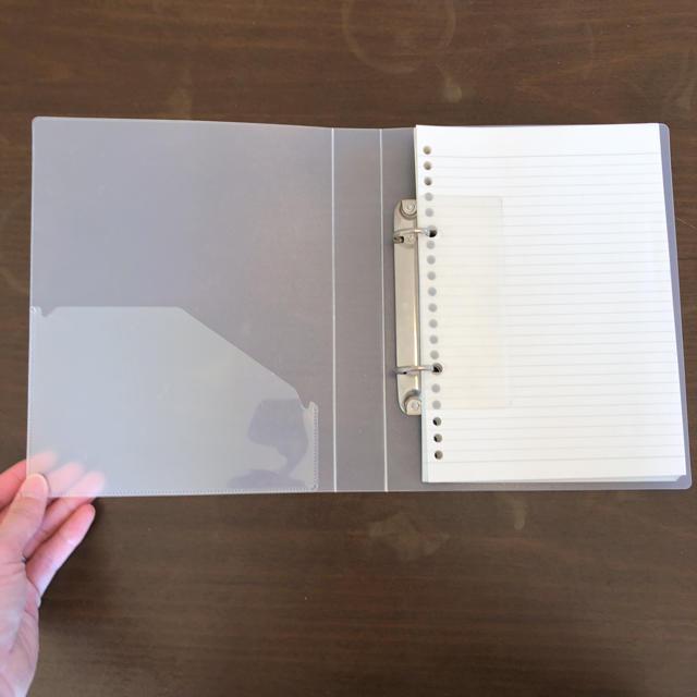 MUJI (無印良品)(ムジルシリョウヒン)のリングファイル 2穴 無印良品 インテリア/住まい/日用品の文房具(ファイル/バインダー)の商品写真