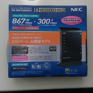 エヌイーシー(NEC)の【新品未開封】NEC無線LANルーター(Wi-Fiルーター)(PC周辺機器)