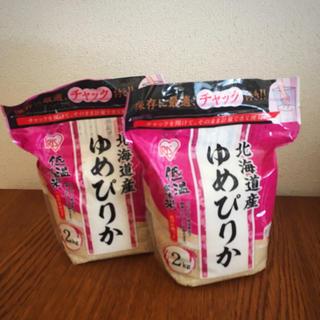 アイリスオーヤマ(アイリスオーヤマ)の北海道産 ゆめぴりか 4kg(米/穀物)