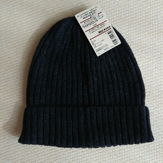 ムジルシリョウヒン(MUJI (無印良品))の新品 ニット帽 無印良品 グレー(ニット帽/ビーニー)