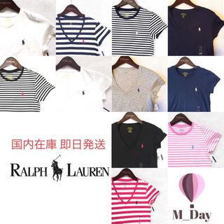 ポロラルフローレン(POLO RALPH LAUREN)の2枚 7000円 新品 タグ付き ラルフローレン レディース Tシャツ(その他)