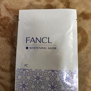ファンケル(FANCL)のファンケル ホワイトニング マスクb 3枚セット(パック/フェイスマスク)
