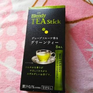 エイージーエフ(AGF)のブレンディティースティック グレープフルーツ(茶)