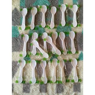 ワコウドウ(和光堂)の離乳食 使い捨て スプーン 20本(スプーン/フォーク)