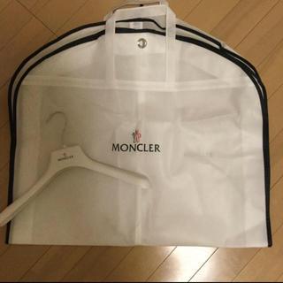 モンクレール(MONCLER)の専用(押し入れ収納/ハンガー)