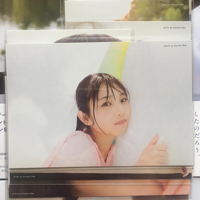 乃木坂 与田祐希 写真集ポストカード 8種類