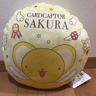 シマムラ(しまむら)のカードキャプターさくら クリアカード編 ケロちゃん クッション 新品(その他)