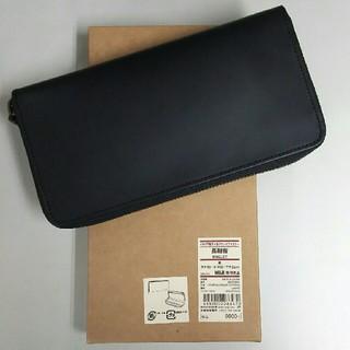 ムジルシリョウヒン(MUJI (無印良品))の新品  無印良品 イタリア産ヌメ革ラウンドファスナー長財布・黒(長財布)