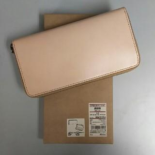 ムジルシリョウヒン(MUJI (無印良品))の新品  無印良品 イタリア産ヌメ革ラウンドファスナー長財布・生成(長財布)