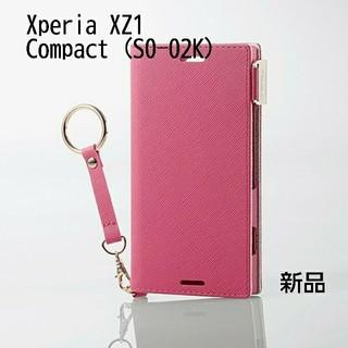 エレコム(ELECOM)のXperia XZ1 Compact (SO-02K) ケース(Androidケース)