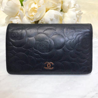 シャネル(CHANEL)のCHANEL シャネル 二つ折り 長財布 黒 ブラック(財布)