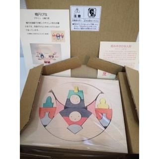 【新品未使用】小黒三郎 楕円びな(小) 雛人形 ひな祭りKH264 (その他)