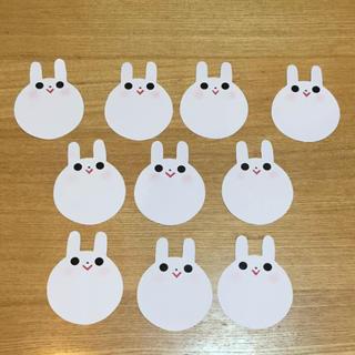 【白うさぎ10枚】メッセージカード 壁面(カード/レター/ラッピング)