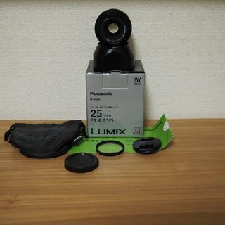 パナソニック(Panasonic)の美品☆パナソニック LEICA DG SUMMILUX 25mm F1.4 (レンズ(単焦点))