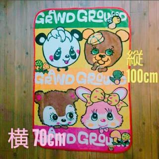 グラグラ(GrandGround)の【新品】GRAND GROUND 大判ブランケット☆(おくるみ/ブランケット)