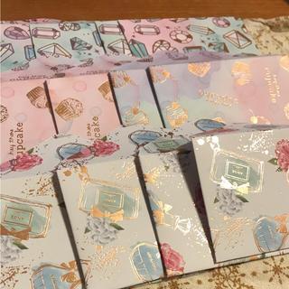 ハンドメイド キラキラ ミニ封筒 12枚②(カード/レター/ラッピング)