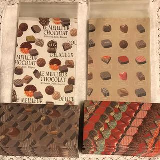 ハンドメイド ショコラ ミニ封筒 ラッピング袋 48枚(カード/レター/ラッピング)