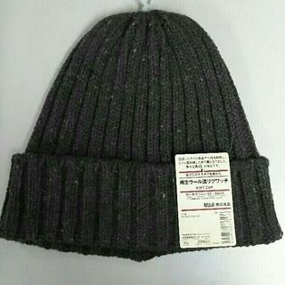ムジルシリョウヒン(MUJI (無印良品))の新品 無印良品 再生ウール混リブワッチ・カーキグリーン(ニット帽/ビーニー)