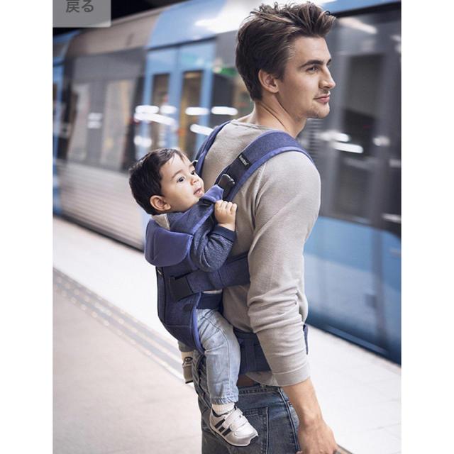 おんぶ いつから ベビービョルン 新生児に抱っこ紐はいつから必要?おすすめ抱っこ紐紹介 [ママリ]