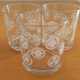 ソウソウ(SOU・SOU)の☆chi-tarotan's SHOPさま専用 ☆SOUSOUグラス3個セット(グラス/カップ)