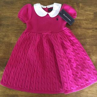 207fae03850d1 ラルフローレン(Ralph Lauren)のラルフローレン ニットワンピース ピンク 半袖(ドレス