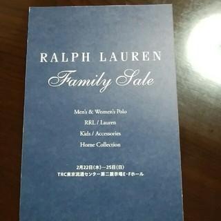 ラルフローレン(Ralph Lauren)のラルフローレンファミリーセール(その他)