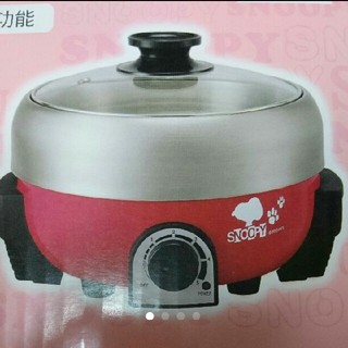 スヌーピー(SNOOPY)の新品未開封 スヌーピー  卓上電気調理鍋 コレクター向き レコルト ポットデュオ(調理機器)