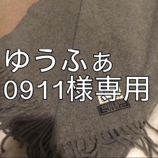 アクネ(ACNE)のゆうふぁ0911様 専用ページ(マフラー/ストール)