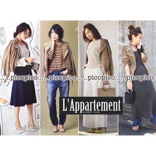 アパルトモンドゥーズィエムクラス(L'Appartement DEUXIEME CLASSE)の17SS 新品 アパルトモン ドゥーズィエムクラス スエード ジャケット 36(ライダースジャケット)