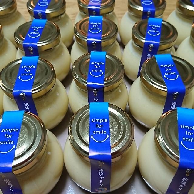 無添加・無着色・無香料 3プリン (6個入) 食品/飲料/酒の食品(菓子/デザート)の商品写真
