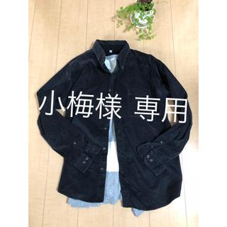ユニクロ(UNIQLO)のコーデュロイ ブラック 綿100%シャツ(シャツ)