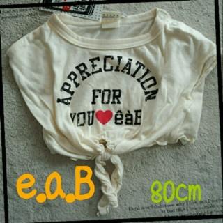 エーアーベー(eaB)のe.a.B☆新品Tシャツ80cm(Tシャツ)