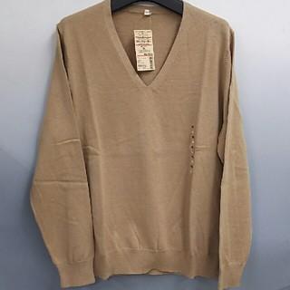 ムジルシリョウヒン(MUJI (無印良品))の新品 無印良品 オーガニックコットンシルクVネックセーター・ベージュ・XL(ニット/セーター)