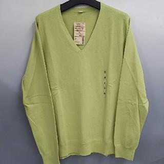 ムジルシリョウヒン(MUJI (無印良品))の新品 無印良品 オーガニックコットンシルクVネックセーター・ライトグリーン・XL(ニット/セーター)