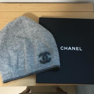 シャネル(CHANEL)のシャネル ニット帽 新品(ニット帽/ビーニー)