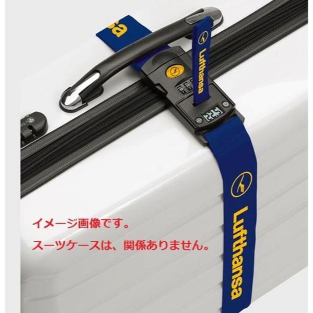 d351929140 RIMOWA - 送料込!ルフトハンザ スーツケースベルトTSA 計量機能&ロック付 ...