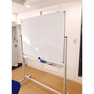 会議室 大型ホワイトボード キャスター付き(オフィスチェア)