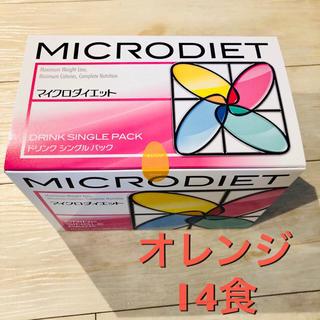 送料無料 マイクロダイエット オレンジ味 14食分(ダイエット食品)