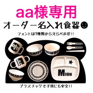aa様専用☺ の通販 by Ch♥︎︎Shop|ラクマ 06b910a132