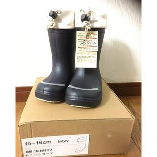 ムジルシリョウヒン(MUJI (無印良品))の無印良品  レインブーツ☆ タグ付き!新品未使用!(長靴/レインシューズ)