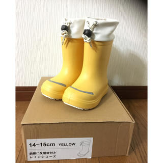 ムジルシリョウヒン(MUJI (無印良品))の無印良品 レインブーツ♪ 新品未使用!!(長靴/レインシューズ)